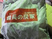 床下備長炭2袋セト不織袋(1袋6kg)