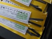 竹マドラー18cm