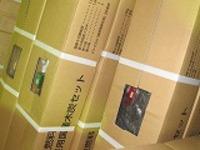 防災用保存木炭セットx50セット