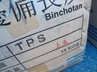 ベトナム備長炭15kg