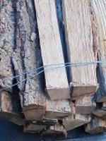 乾燥まき杉5kg箱×6箱ーー30kg薪