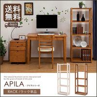 dw1011】ラック フリーラック 『 デスクシリーズ APILA アピラ ラック単品 』 木製 ディスプレイラック 書棚 ナチュラル おしゃれ