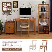 dw1010】チェア 椅子 『 デスクシリーズ APILA アピラ チェア単品 』 PCチェア 木製 ナチュラル おしゃれ
