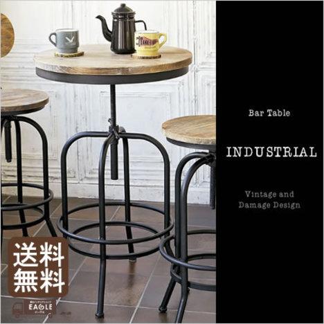 yka4242】 【※代引不可】 バーテーブル ハイテーブル『 / バーテーブル INDUSTRIAL』 カフェテーブル テーブル インダストリアル ヴィンテージ風