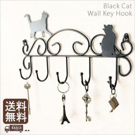 yka4257】 【※代引不可】 キーフック 鍵かけ『 / 猫のウォールキーフック』 壁掛け 鍵収納 鍵 フック
