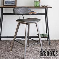 tm411】 バーチェア チェア『バーチェア BROOKS』 おしゃれ カウンターチェア インダストリアル 木製