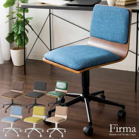 yka4293】 【※代引不可】 ワークチェア デスクチェア『/ ワークチェア Firma』 PCチェア キャスター付 おしゃれ デスク椅子