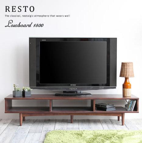 i1216】 【※代引不可】 ローボード テレビボード『 Resto ローボード1500』 TVボード テレビ台 AVボード リビングボード