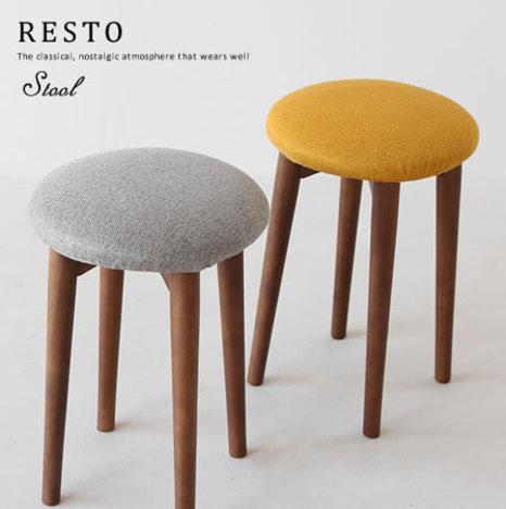 i1215】 【※代引不可】 スツール 椅子『  Resto スツール』 作業イス チェア カフェ バー