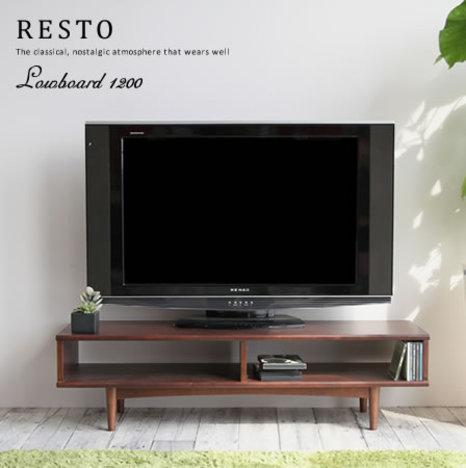 i1217】 【※代引不可】 ローボード テレビボード『Resto ローボード1200』 TVボード テレビ台 AVボード リビングボード
