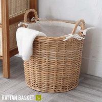 rw137】 【※代引不可】 ラタン バスケット『 ラタンバスケット Lサイズ』 かご 編み 収納 ランドリー