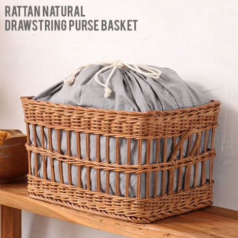 rw138】 【※代引不可】 ラタン バスケット『ラタン巾着バスケット』 かご 収納 内布付き 巾着