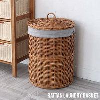 rw139】 【※代引不可】 ラタン バスケット『 ラタンランドリーバスケット』 かご 大容量 収納 内布付き