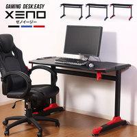 fj2000】 【※代引不可】 ゲーミングデスク デスク『ゲーミングデスク XeNO EASY』 オフィスデスク GAMING DESK 120 ゲーム