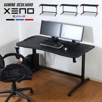 fj2001】 【※代引不可】 ゲーミングデスク デスク『ゲーミングデスク XeNO HARD』 オフィスデスク GAMING DESK 138 ゲーム