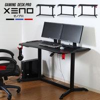 fj2002】 【※代引不可】 ゲーミングデスク デスク『ゲーミングデスク XeNO PRO』 オフィスデスク 昇降 高さ調整 スタンディング
