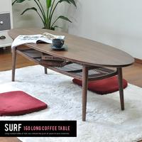 dow2066】 テーブル リビングテーブル『160 Long coffee table SURF』 コーヒーテーブル センターテーブル おしゃれ 木製