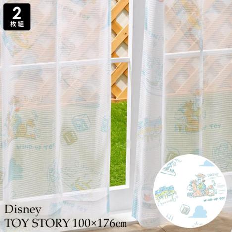ab105】 【※代引不可】 カーテン レース『ディズニートイストーリー レースカーテン 2枚 100×176cm』 100×176 2枚組 ディズニー トイストーリー