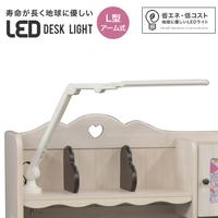 da3602】 ライト デスクライト『L型アーム式LEDデスクライト』 LED 学習机 学習デスク 省エネ