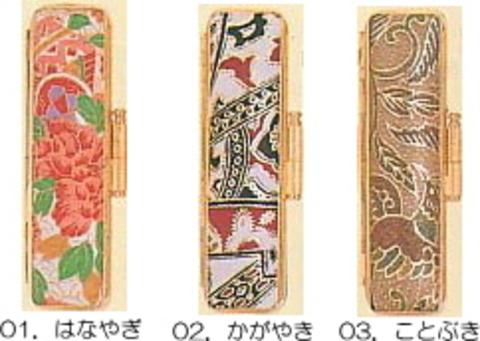 ローケツ染等デザイン印鑑はんこケース 金色枠(10.5~18mm)