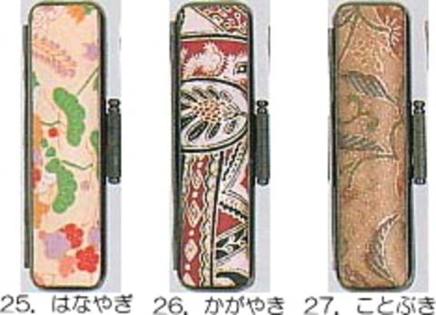 ローケツ染等デザイン印鑑はんこケース 銀色枠(10.5~18mm)