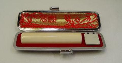 銀行印・認印 貴重な印材 カバ印材約11.7mm ケース付