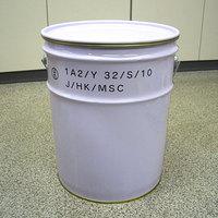 20L鉄製オープンペール缶(蓋・外レバーバンド付)UN
