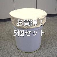 20Lペール缶用 保護キャップ 選べる19色カラー+透明色