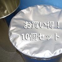 200Lドラム缶用 保護キャップ 選べる19色カラー+透明色