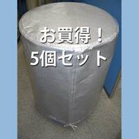 200Lドラム缶用 保護カバー 選べる19色
