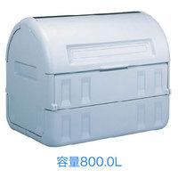 【代引不可商品】大型ゴミ保管/サンクリーンボックス#800 sk100p