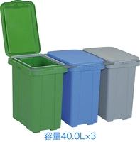 【代引不可商品】連結式ゴミ容器/サンクリーンボックスH40(3個セット) sk95p