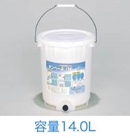 【代引不可商品】生ゴミ処理容器/サンペール#14 sk24p