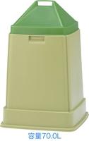 【代引不可商品】生ゴミ処理容器/コンポスターD-70型 sk29p