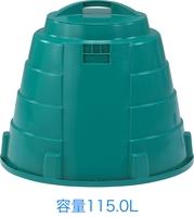 【代引不可商品】生ゴミ処理容器/ホームコンポ115型 sk30p
