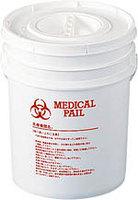 【代引き不可】20リットル プラスチック製メディカルペール缶#20M-2(フタ付きセット) sk8p