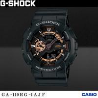 【G-SHOCK - G-ショック】20%OFF GA-110RG-1AJF CASIO カシオ