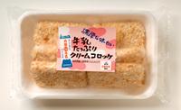 牛乳たっぷりクリームコロッケ6個入り(1パック)