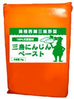 にんじんペースト1kg(1kg×1袋)