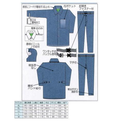 【富士ビニール工業】アクションコート(M~EL)・上下セット・作業用レインウェアの定番です!・3色からお選び頂けます!【雨合羽】