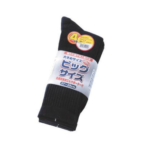 【富士グローブ】S-252 ビッグサイズ先丸紺靴下4足組×10セット(40足分)・抗菌防臭加工です!【大きめサイズ27cm~29cm】