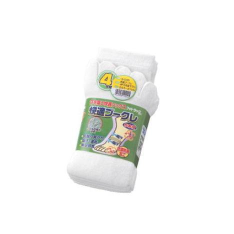 【富士グローブ】S-235 快適ブークレ5本指サラシ(白色)靴下4足組×10セット(40足分)・抗菌防臭加工です!【サイズ24.5cm~27cm】
