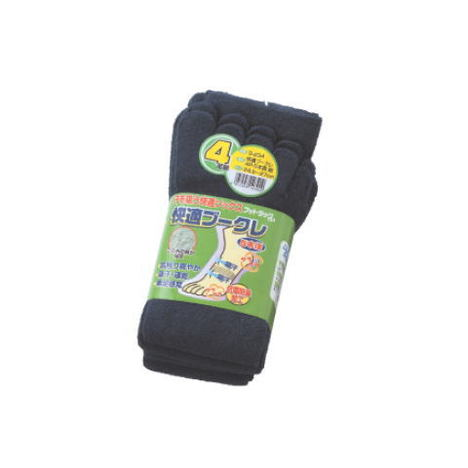 【富士グローブ】S-234 快適ブークレ5本指紺靴下4足組×10セット(40足分)・抗菌防臭加工です!【サイズ24.5cm~27cm】