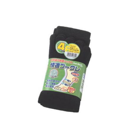 【富士グローブ】S-233 快適ブークレ5本指黒靴下4足組×10セット(40足分)・抗菌防臭加工です!【サイズ24.5cm~27cm】