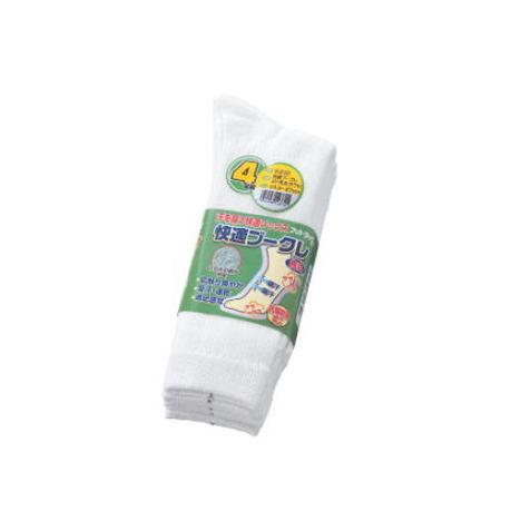 【富士グローブ】S-232 快適ブークレ先丸サラシ(白色)靴下4足組×10セット(40足分)・抗菌防臭加工です!【サイズ24.5cm~27cm】