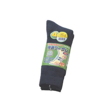 【富士グローブ】S-231 快適ブークレ先丸紺靴下4足組×10セット(40足分)・抗菌防臭加工です!【サイズ24.5cm~27cm】