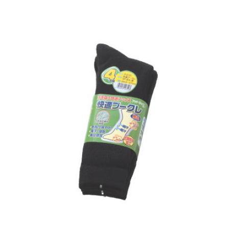 【富士グローブ】S-230 快適ブークレ先丸黒靴下4足組×10セット(40足分)・抗菌防臭加工です!【サイズ24.5cm~27cm】