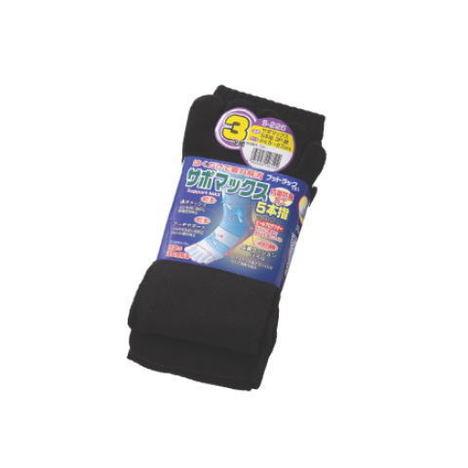 【富士グローブ】S-225 サポマックス5本指黒靴下3足組×10セット(30足分)・抗菌防臭加工です!【サイズ24.5cm~27cm】