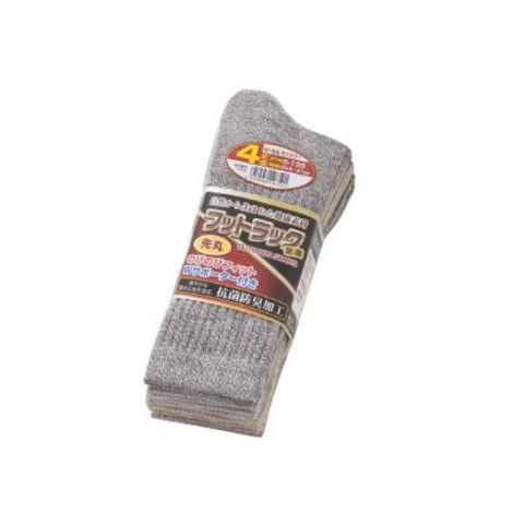 【富士グローブ】S-135 のびのびフットラック足楽先丸モクカラー靴下4足組×10セット(40足分)・抗菌防臭加工です!【サイズ24.5cm~27cm】
