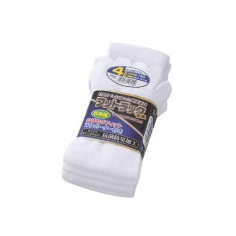【富士グローブ】S-128 のびのびフットラック足楽5本指サラシ(白色)靴下4足組×10セット(40足分)・抗菌防臭加工です!【サイズ24.5cm~27cm】